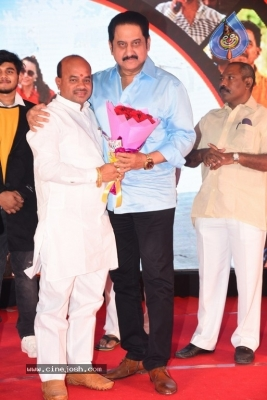 Parari Movie Audio Launch - 6 of 29