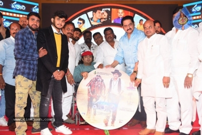 Parari Movie Audio Launch - 7 of 29