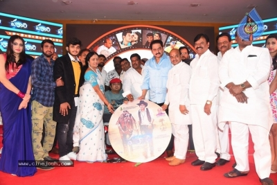 Parari Movie Audio Launch - 19 of 29