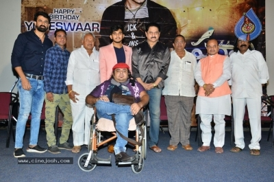 Parari Movie Teaser Launch - 3 of 20