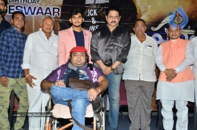Parari Movie Teaser Launch - 7 of 20