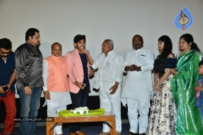 Parari Movie Teaser Launch - 14 of 20