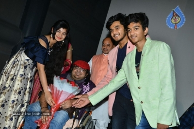 Parari Movie Teaser Launch - 16 of 20