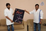 Pawan Kalyan Launches Geethanjali Movie Logo - 3 of 22