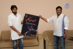 Pawan Kalyan Launches Geethanjali Movie Logo - 9 of 22
