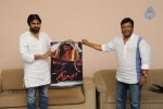 Pawan Kalyan Launches Geethanjali Movie Logo - 17 of 22