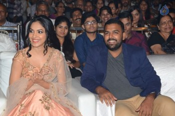 Pelli Choopulu Audio Launch 1 - 45 of 63