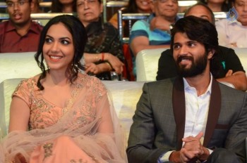 Pelli Choopulu Audio Launch 1 - 53 of 63