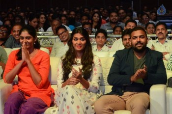 Pelli Choopulu Audio Launch 1 - 55 of 63