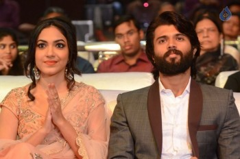 Pelli Choopulu Audio Launch 1 - 59 of 63