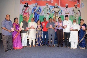 Police Power Audio Launch - 1 of 31
