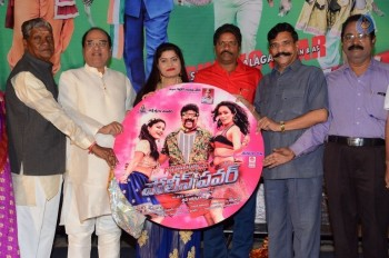 Police Power Audio Launch - 4 of 31