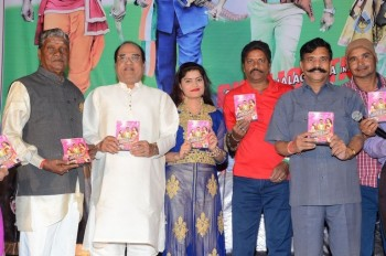 Police Power Audio Launch - 7 of 31