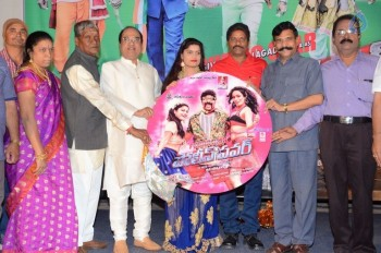 Police Power Audio Launch - 8 of 31