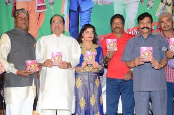 Police Power Audio Launch - 10 of 31