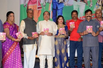Police Power Audio Launch - 12 of 31