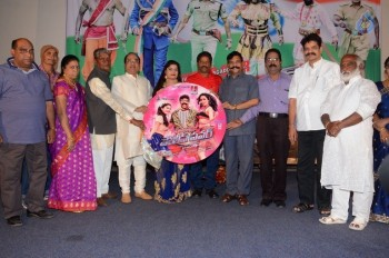 Police Power Audio Launch - 14 of 31