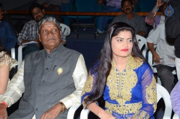 Police Power Audio Launch - 19 of 31