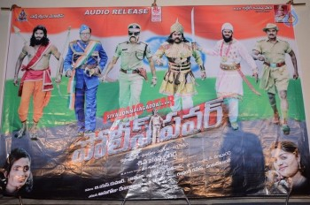 Police Power Audio Launch - 20 of 31