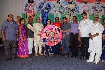 Police Power Audio Launch - 21 of 31