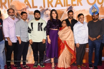 Prati Roju Panduga Movie Trailer Launch - 6 of 40