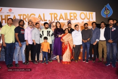 Prati Roju Panduga Movie Trailer Launch - 9 of 40