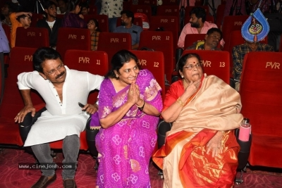 Prati Roju Panduga Movie Trailer Launch - 15 of 40
