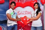 Prema Kavali Movie Release Date Announcement - 1 of 59
