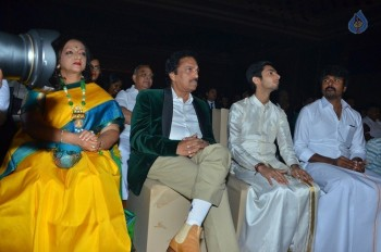 Pride of Tamil Nadu Award 2017 Photos - 52 of 63