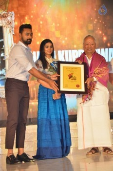 Pride of Tamil Nadu Award 2017 Photos - 56 of 63