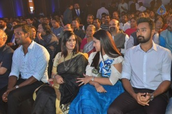 Pride of Tamil Nadu Award 2017 Photos - 61 of 63