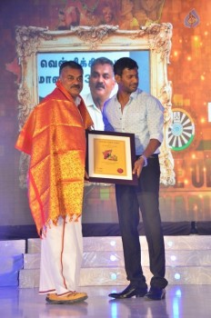 Pride of Tamil Nadu Award 2017 Photos - 63 of 63