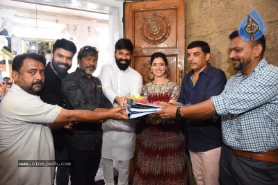 Raaju Gari Gadhi 3 Movie Launch - 10 of 10