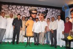Robo Movie Trailer Launch Photos - 46 of 60
