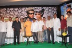 Robo Movie Trailer Launch Photos - 57 of 60