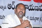 Rajyadhikaram Movie Press Meet - 3 of 28