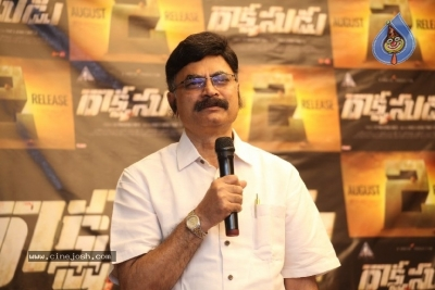 Rakshasudu Movie Trailer Launch - 1 of 21