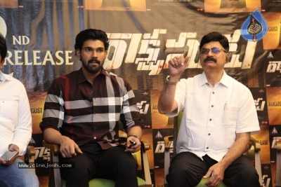Rakshasudu Movie Trailer Launch - 4 of 21