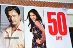 Rama Rama Krishna Krishna Movie 50 Days Press Meet - 20 of 36