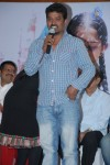 Renigunta Movie Audio Launch  - 3 of 76