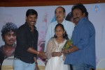 Renigunta Movie Audio Launch  - 12 of 76