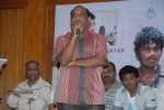 Renigunta Movie Audio Launch  - 44 of 76