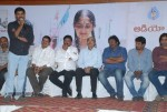 Renigunta Movie Audio Launch  - 48 of 76
