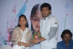 Renigunta Movie Audio Launch  - 56 of 76