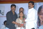 Renigunta Movie Audio Launch  - 57 of 76