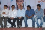 Renigunta Movie Audio Launch  - 62 of 76