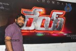 Rey Movie Logo Launch - 15 of 34
