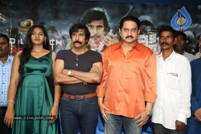 Rifle Movie Audio Launch - 1 of 21
