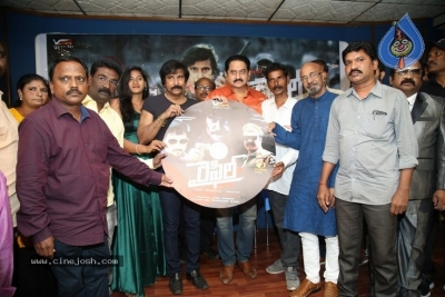 Rifle Movie Audio Launch - 2 of 21