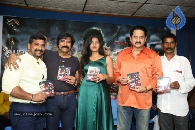 Rifle Movie Audio Launch - 3 of 21